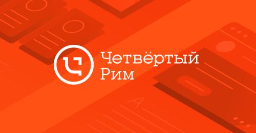 (c) 4rome.ru